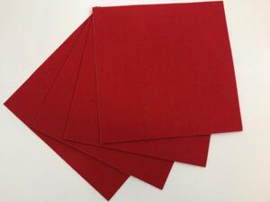 Self-adhesive carpet tile - Scene Red